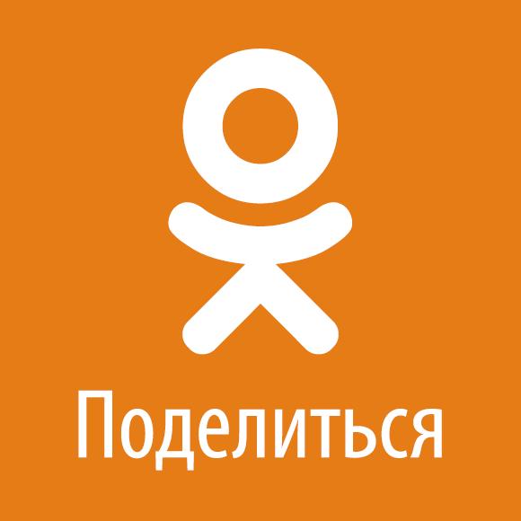 гугл алла хованская 57 лет г.минск одноклассники Одноклассники Ok | Vk